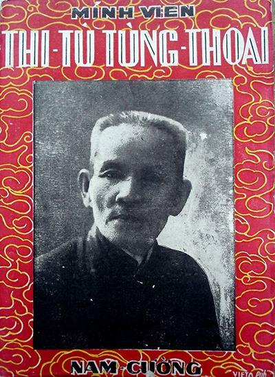 Thi tù tùng thoại của Huỳnh Thúc Kháng.