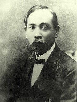 Phan Châu Trinh.