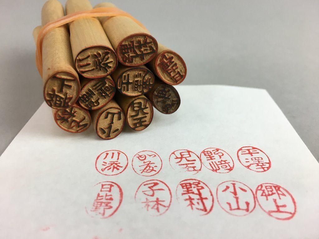 Hanko được người Nhật Bản dùng để thay thế chữ ký trong các văn bản. Ảnh: Pinterest.