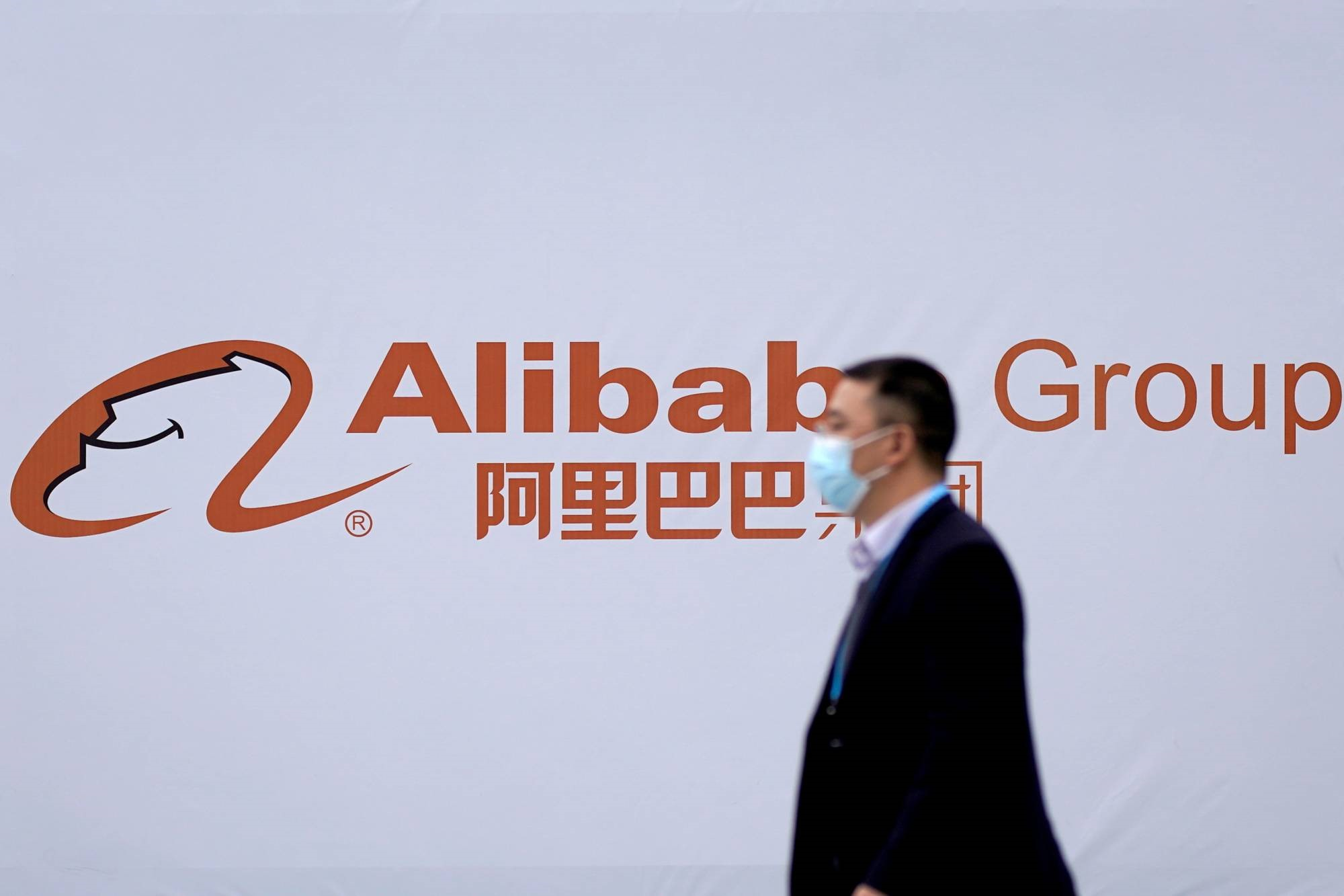 Bắc Kinh đang gửi thông điệp đến các công ty công nghệ khác khi mạnh tay với Alibaba. Ảnh: Reuters.