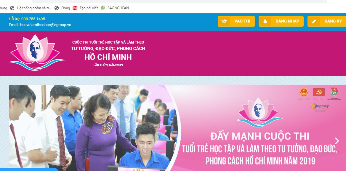 Giao diện website của cuộc thi tuổi trẻ học tập và làm theo tư tưởng, đạo đức, phong cách Hồ Chí Minh.