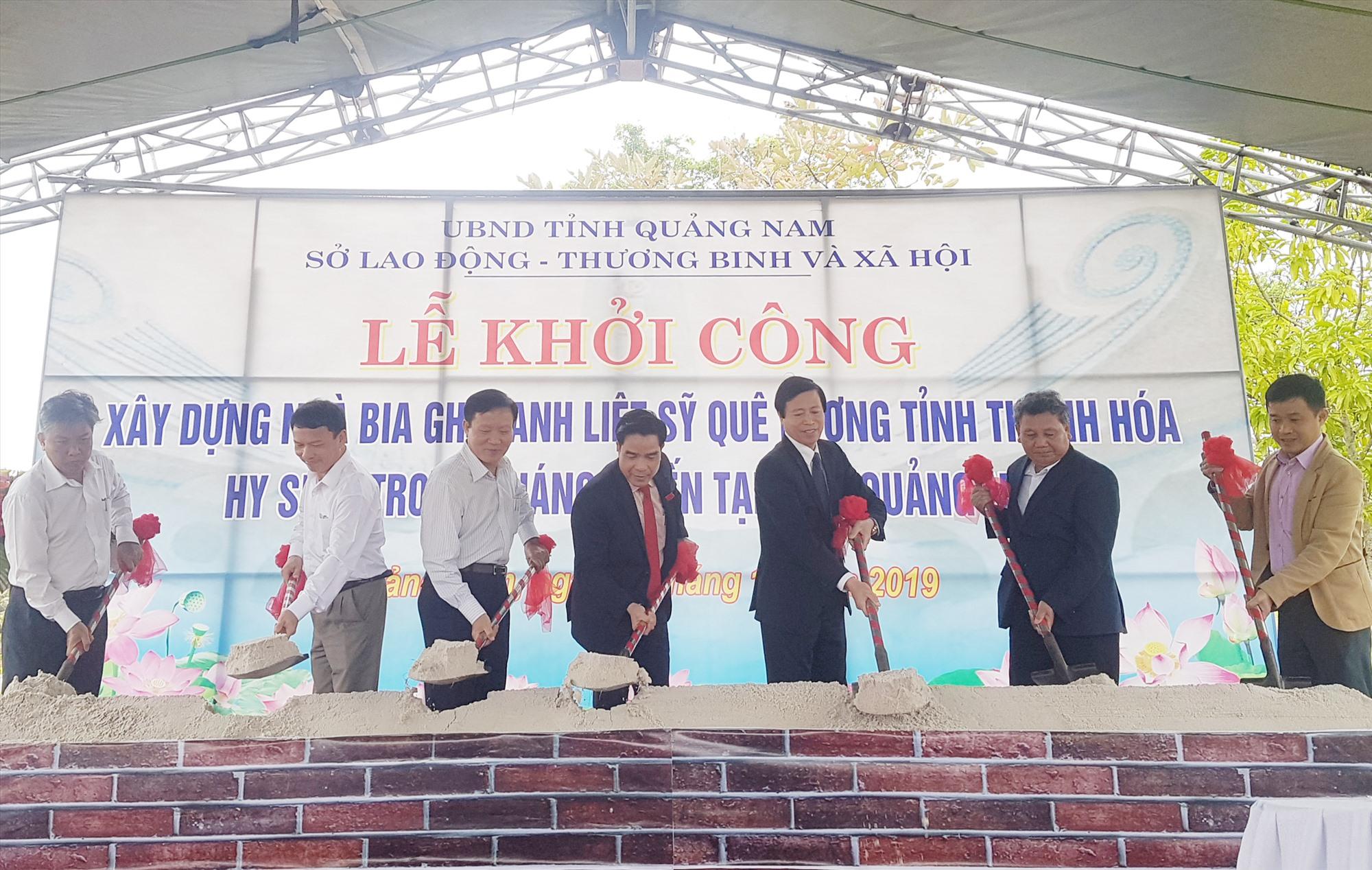 Nhà bia ghi danh liệt sĩ quê hương Thanh Hóa hy sinh trong kháng chiến tại Quảng Nam được khởi công xây dựng vào cuối năm 2019. Ảnh: DIỄM LỆ