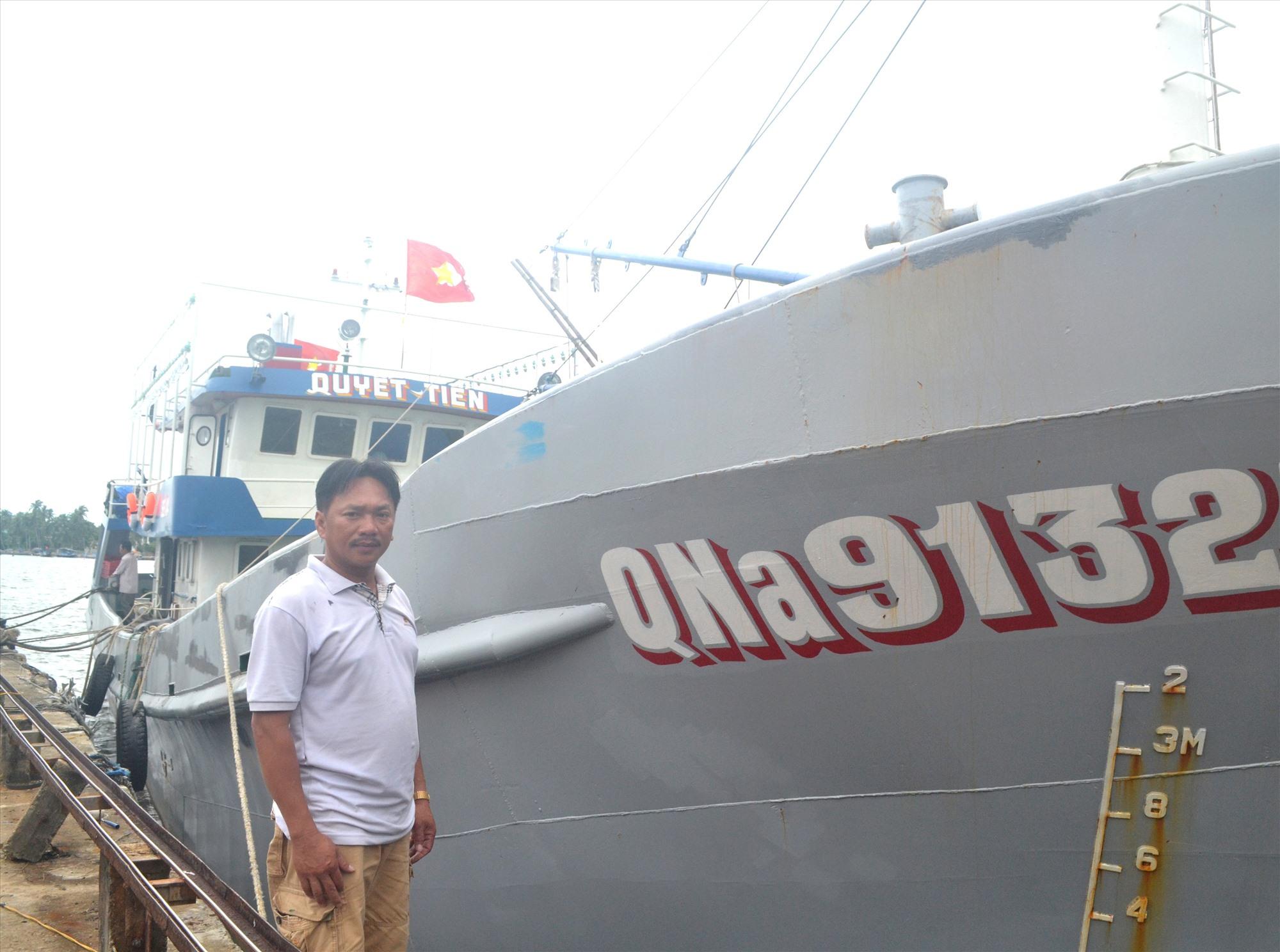Sản xuất gặp khó, ngư dân loay hoay chuyển đổi nghề đánh bắt hải sản xa bờ nhưng hiệu quả thấp. Ảnh: VIỆT NGUYỄN