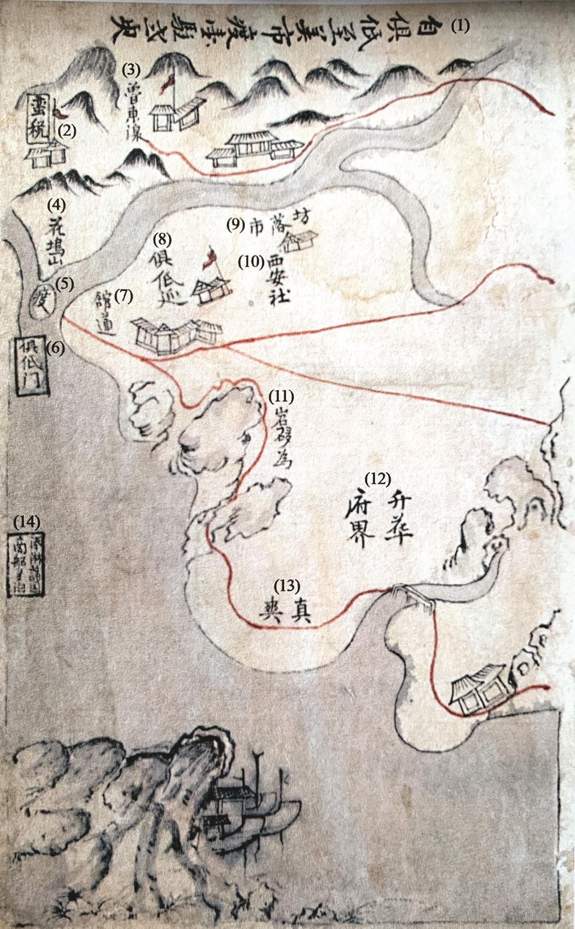 Bản đồ QN-ĐN thế kỷ 18 (phần phía nam, có các địa danh bến đò sông Tam Kỳ, bến đò sông Bến Ván, núi Bàn Than...).
