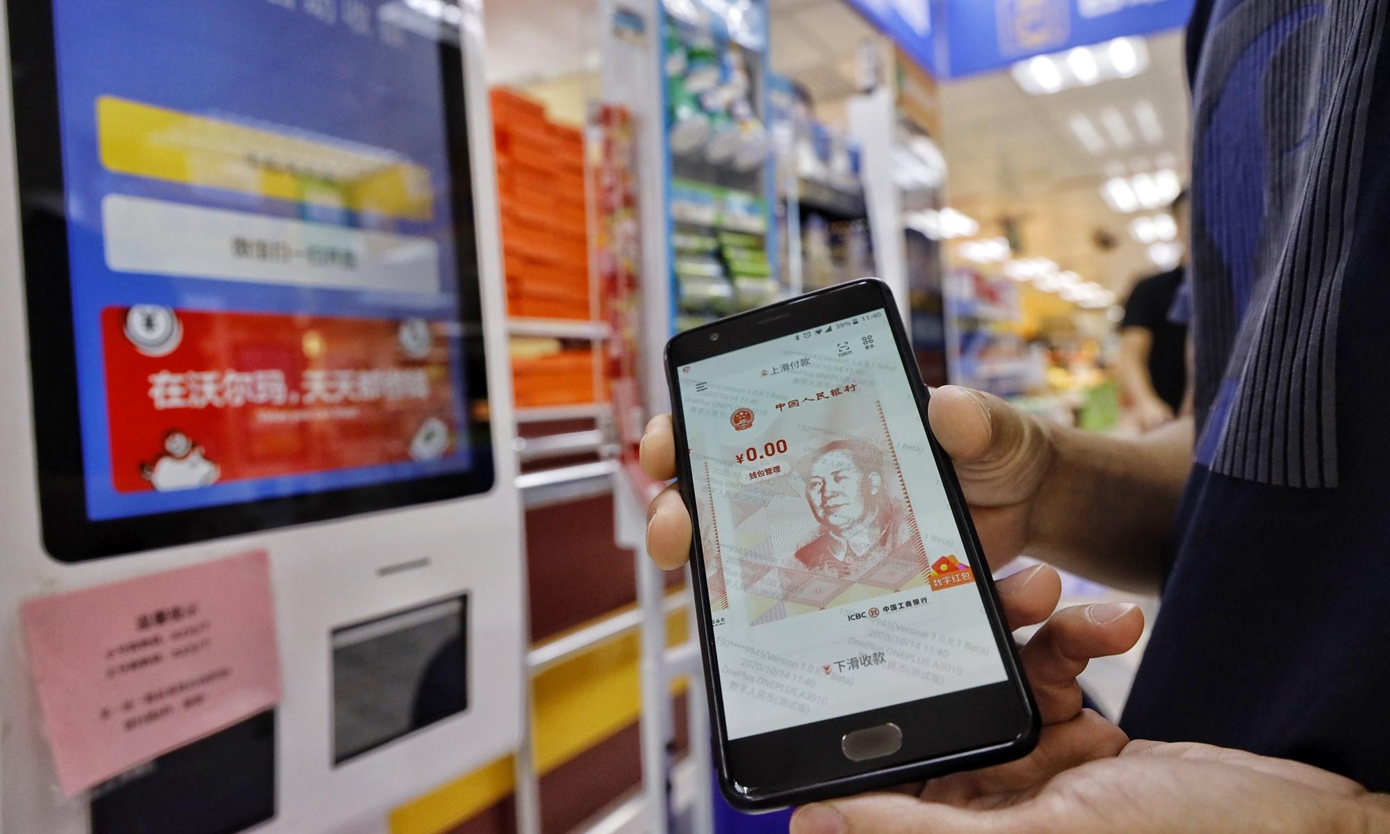 Đồng Nhân dân tệ điện tử đang được thử nghiệm ở nhiều thành phố tại Trung Quốc, Ảnh: Techuncode