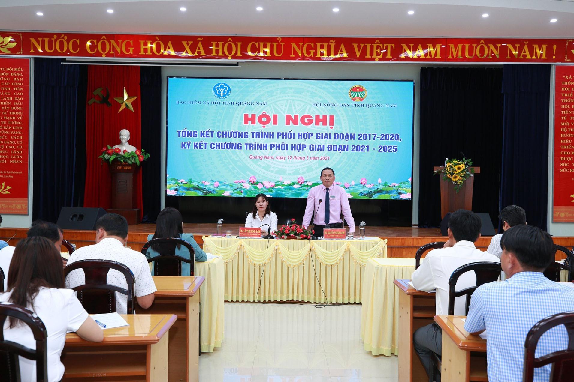 BHXH tỉnh và Hội Nông dân tỉnh tổ chức hội nghị vào chiều nay. Ảnh: D.L