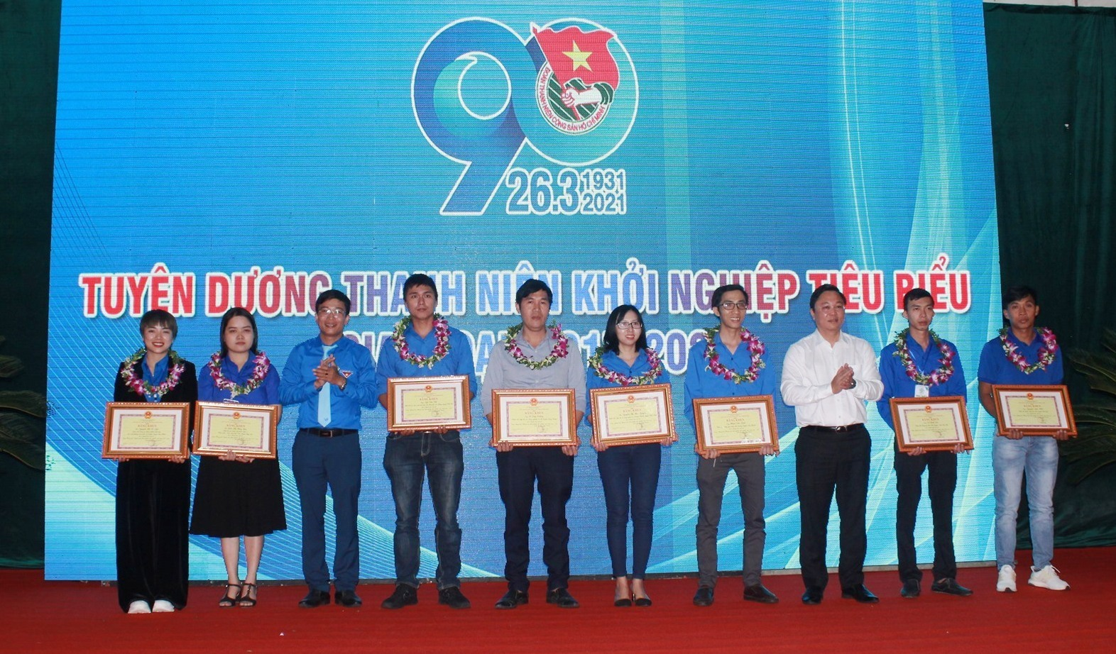 Honour for good young startups