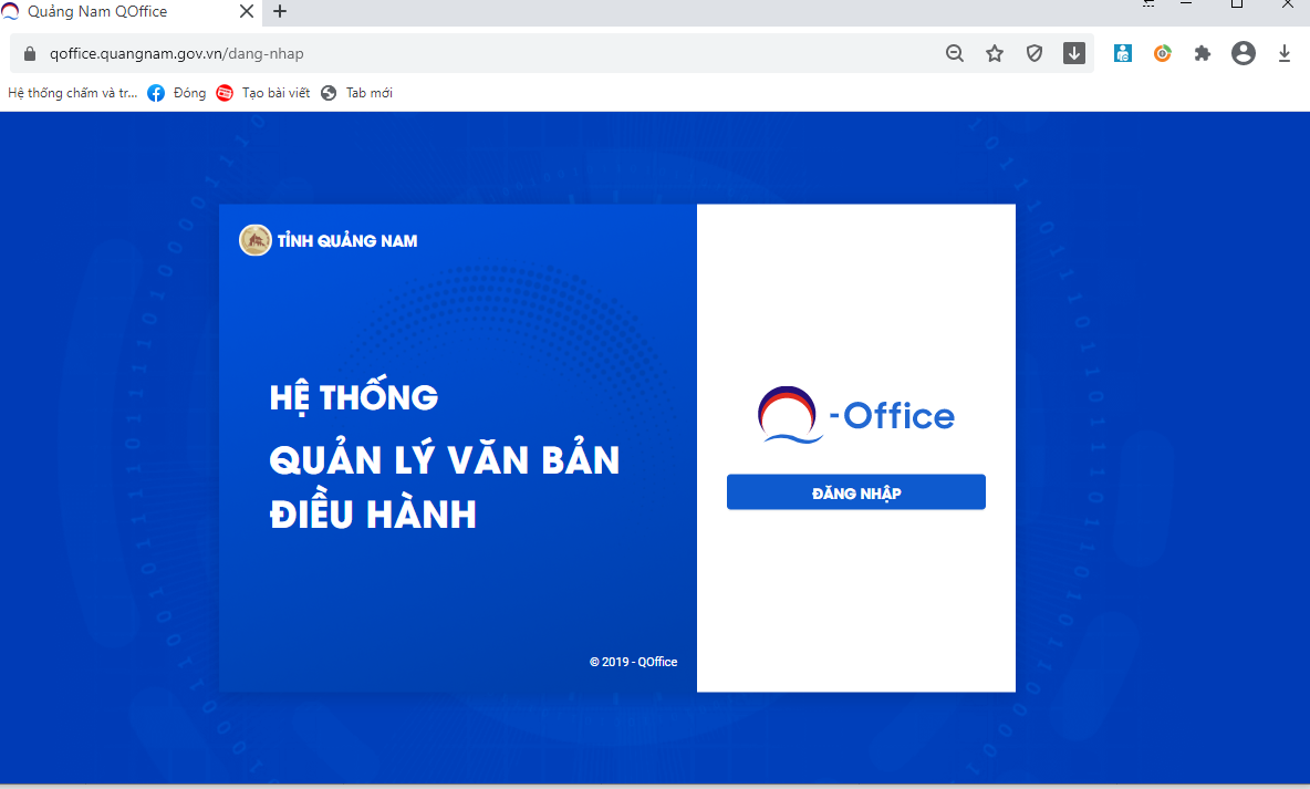 Hầu hết cơ quan, đơn vị ở Quảng Nam đã sử dụng phần mềm Qoffice. Ảnh chụp màn hình.