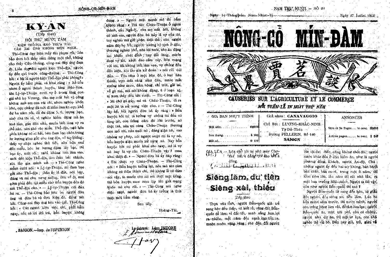 Nông cổ mín đàm, tờ báo kinh tế đầu tiên của Việt Nam do một người Quảng làm chủ bút. Ảnh tư liệu