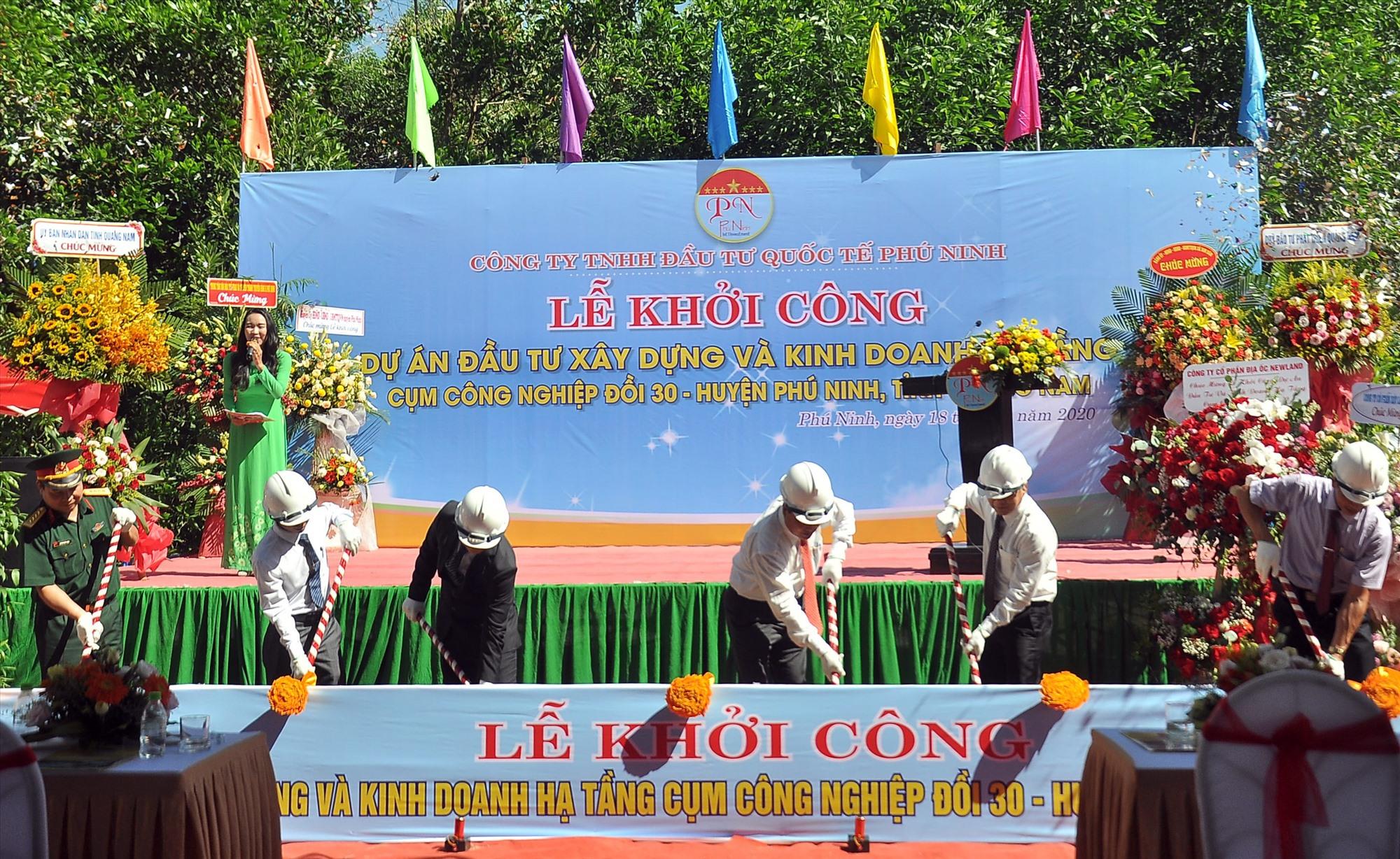 Hoạt động của các cụm công nghiệp trên địa bàn Phú Ninh còn nhiều khó khăn.