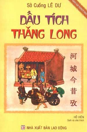 """""""Dấu tích Thăng Long"""" - một trong những tác phẩm nổi bật của Sở Cuồng Lê Dư. Ảnh tư liệu"""