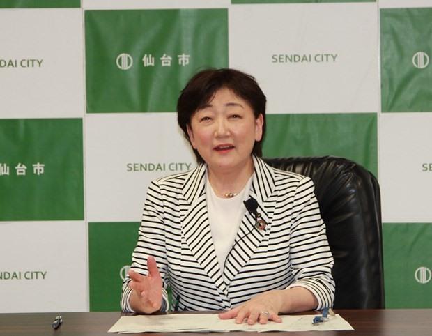Kazuko Kori, Mayor of Sendai city in Miyagi prefecture of Japan (Photo: VNA)