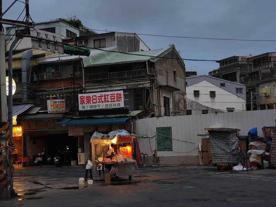 (Chợ đêm Sĩ Lâm)