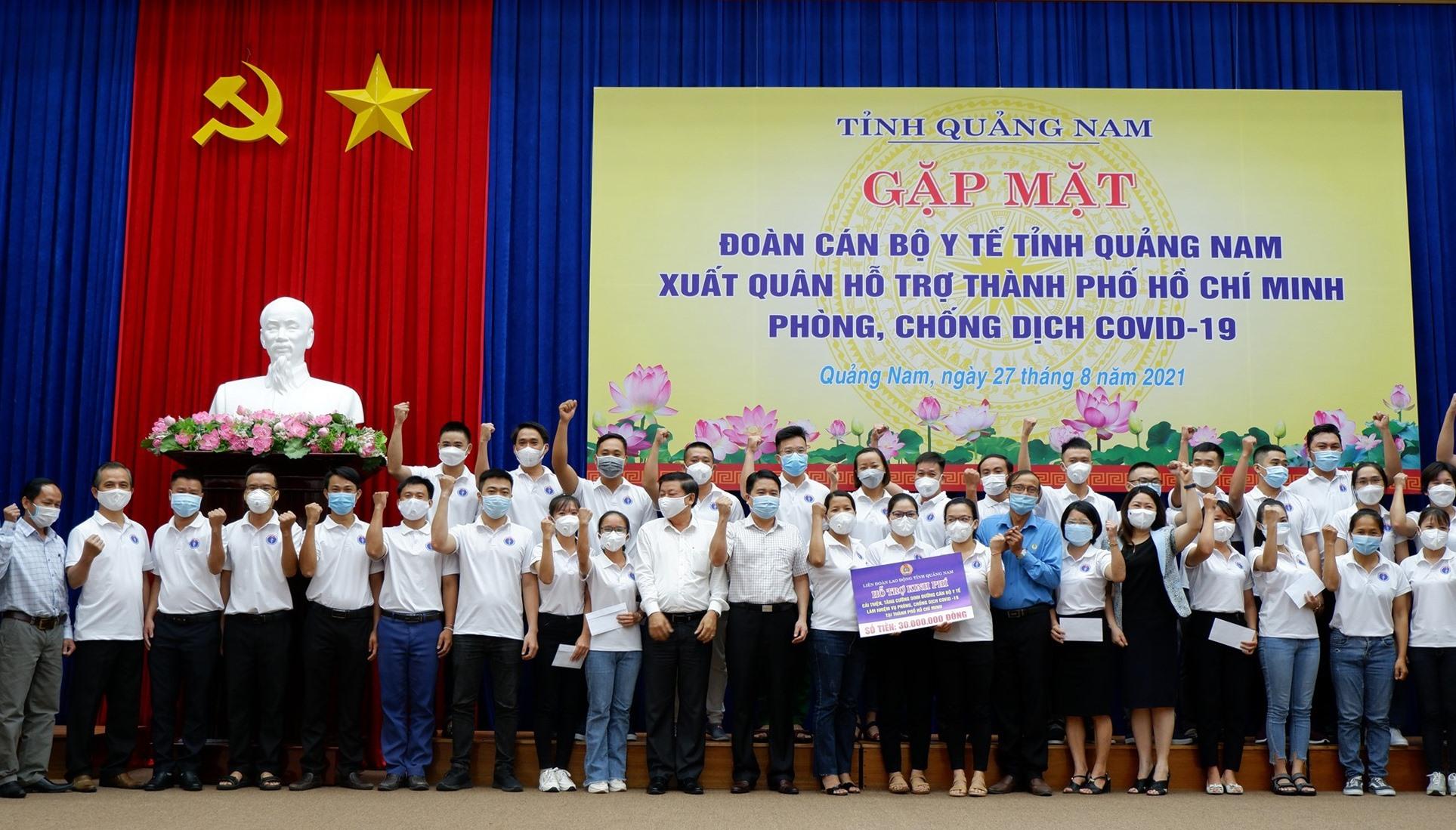 Đoàn y bác sĩ tình nguyện của Quảng Nam đợt này với tinh thần quyết tâm cùng đội ngũ y tế tại TP.Hồ Chí Minh đẩy lùi dịch bệnh. Ảnh: X.H