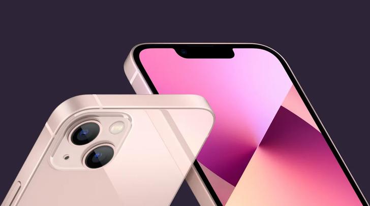 Ở thị trường Mỹ, iPhone 13 Mini sẽ có giá khởi điểm 729 USD, còn giá khởi điểm của iPhone 13 là 829 USD. Người dùng có thể đặt mua từ 17/9 và giao hàng vào 24/9.