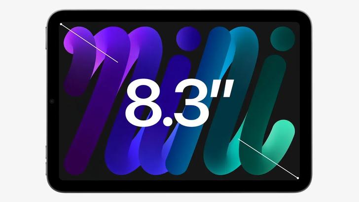 Ở thị trường Mỹ, iPad Mini mới có giá khởi điểm 499 USD, nhận đặt hàng từ 15/9 và giao hàng vào 24/9.