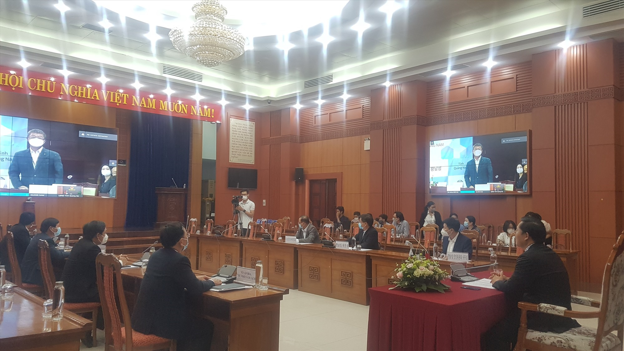 The virtual meeting between leaders of Osan city and Quang Nam province