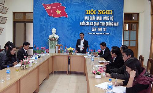 Ban Chấp hành Đảng bộ Khối Các cơ quan tỉnh luôn coi trọng vai trò của công đoàn, đoàn thanh niên trong tham gia xây dựng Đảng.