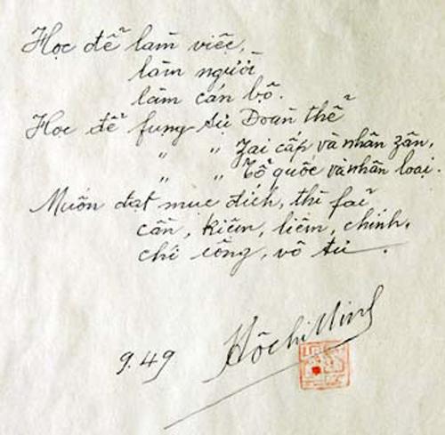 Bút tích của Chủ tịch Hồ Chí Minh. Ảnh tư liệu