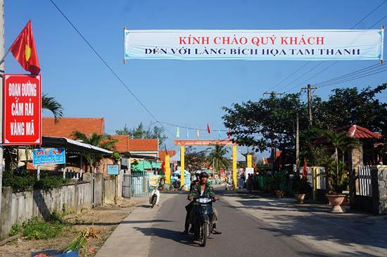Với sự chung tay của người dân, thôn Trung Thanh (xã Tam Thanh, Tam Kỳ) đã đạt tiêu chí Khu dân cư nông thôn mới kiểu mẫu.  Ảnh: THANH XUÂN