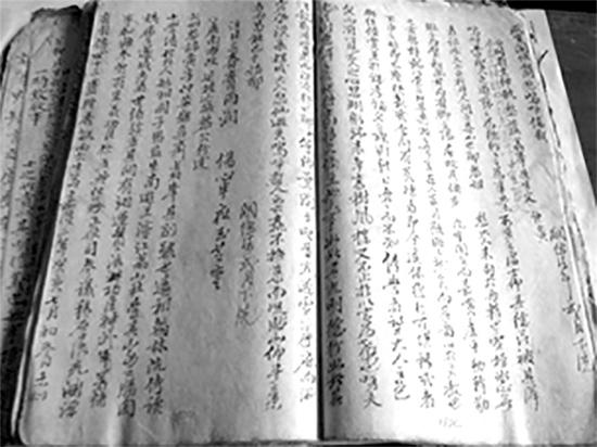 Di bút của Ts.Nguyễn Tường Phổ.