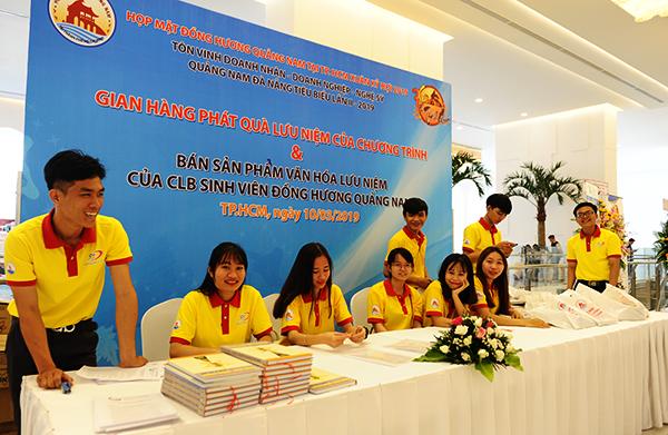 Ra mắt CLB sinh viên xứ Quảng tại TP.HCM. Ảnh: MINH HẢI