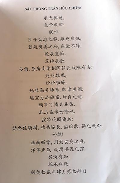 Sắc phong của Vua Tự Đức truy tặng cho ông Trần Hữu Chiếm. Ảnh: L.V.P
